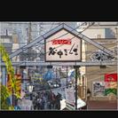 【緊急】3/30(木)谷中/清掃/4000円