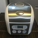 A-421 サンヨー☆06年製 3.5合炊飯器