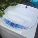 洗濯機あげます 至急