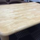 ニトリの折り畳みローテーブル