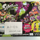 Wii U スプラトゥーンセット(amiiboアオリ・ホタル付き)