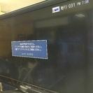 52型/TOSHIBA/HDD内蔵/液晶テレビ
