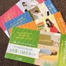 LAVA ☆ ホットヨガ ☆ 男性もできる店舗あり ☆ 紹介カード...