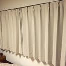 美品・遮光カーテン 3点セット 100×110cm
