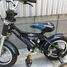 ハーレーダビッドソン 12インチ 補助付自転車
