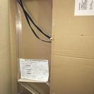 TV保護フィルター 46V型対応