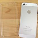 【相談中】とてもキレイなiPhone 5S