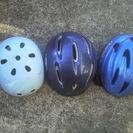 ヘルメット(子供用)3つ→2つ→1つ