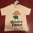 (Hawaii)ハッピーハレイワのキッズTシャツ「フラガール」