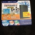 ELECOM社製 無線LANルーター[親機, WRC1167GHBK2]