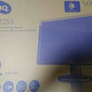 BenQ21.5 モニター 新品同様