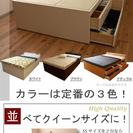 収納たっぷりシングルベッド
