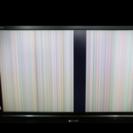 液晶テレビ修理します!!