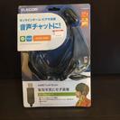 [新品]USBヘッドセット