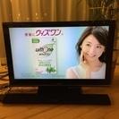 【美品】東芝 REGZA 40インチ デジタルハイビジョン液晶テレ...