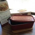 テリーヌ型 パウンド型 トースターパン レシピ付(14種) オーブ...