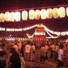 水戸内原商工夏祭り