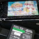PSP1000! 完動品! 送料無料!
