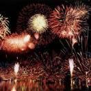 【先着20名限定】8/1(火)大濠公園花火大会を特等席で観よう♪