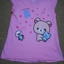 ユニクロ製 リラックマTシャツ 150