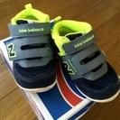 12.5センチ、ニューバランス子供靴