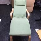 IKEA リラックス長椅子