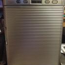 アピックス ポータブル保冷温庫20L ACW-610