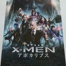 X-MEN アポカリプス 試写会招待券 ペア 109シネマズ富谷