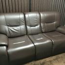 電動リクライニングソファー 2〜3人用