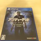 PS4 アンチャーテッド デラックスエディション コード未使用