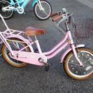 子供用 自転車 16インチ 世田谷区または横浜市都筑区渡し