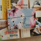 浅田次郎さんの作品 三冊と他二冊
