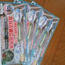 夏休みに城島高原パークに行きませんか?