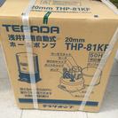 TERADA浅井戸用ポンプ