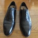 定価4.1万 男性用革靴25.5cm UNION IMPERIAL...