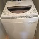 【美品】全自動洗濯機 2014年製 TOSHIBA AW-70GM...
