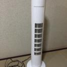 タワー 送風機