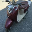 YAMAHAヤマハVINOビーノ原付バイク