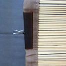アジアンリゾート・竹製 すだれカーテン100X220