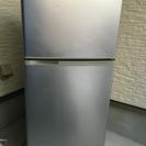 冷蔵庫 シルバー SANYO