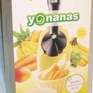ヨナナス 新品・未使用