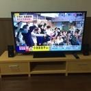 さらに値下げしました。【全部で2.5万円!】46.1型 液晶テレビ...