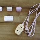 ピンクの電源タップ5点をまとめて
