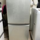 美品!SHARPプラズマクラスター冷蔵庫137L