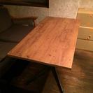 関家具 ダイニングテーブル