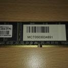 メモリ 512m ddr400 dimm 2.5-3-3