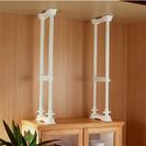 イリスオーヤマ 耐震対策 家具の転倒防止用のつっぱり棒