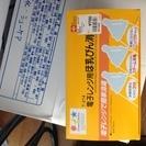 電子レンジ哺乳瓶消毒