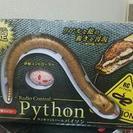 蛇型のラジコンお売りします。
