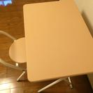 折りたたみテーブル & チェア